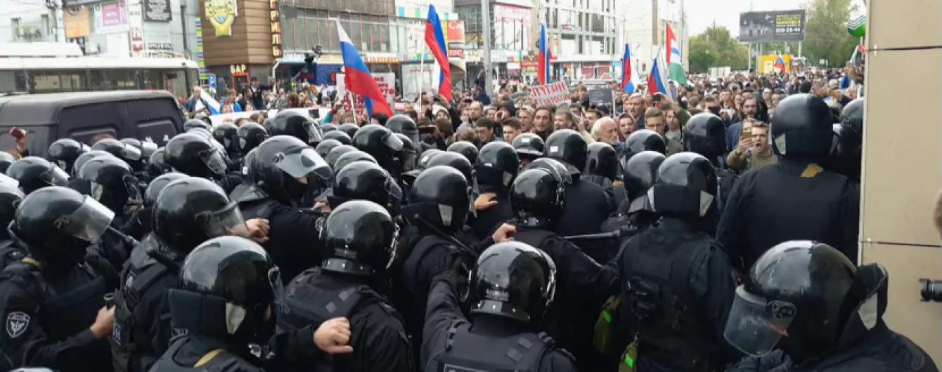 В день выборов по всей РФ начались акции протеста против пенсионной реформы - десятки задержанных