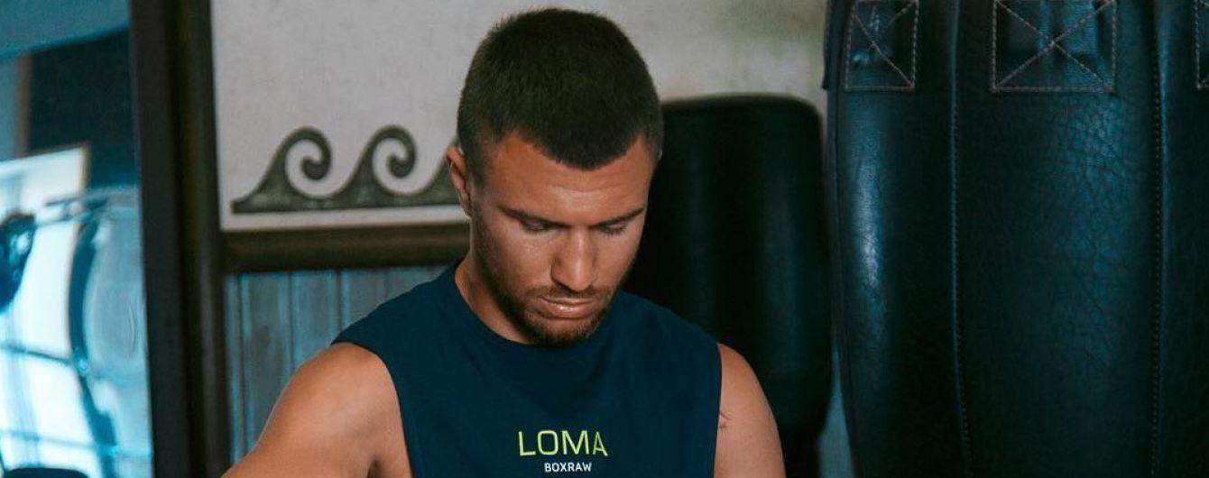 Бой между Ломаченко и Педрасой перенесен