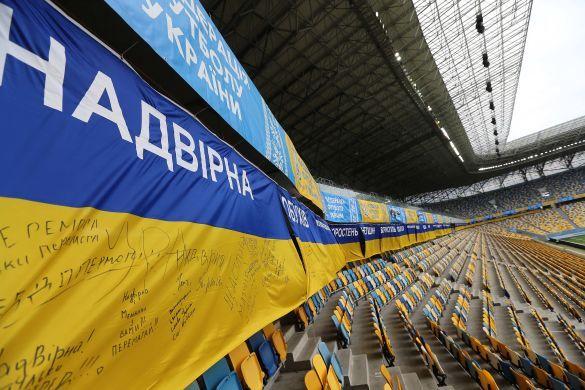Українські прапори