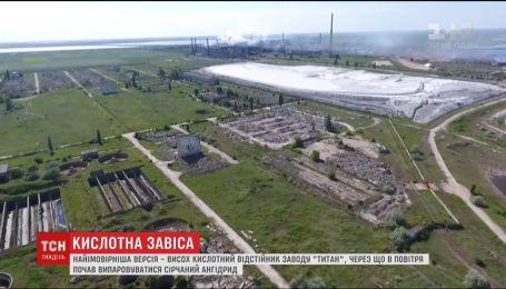 Москва обвиняет Украину в экологической катастрофе на севере Крыма