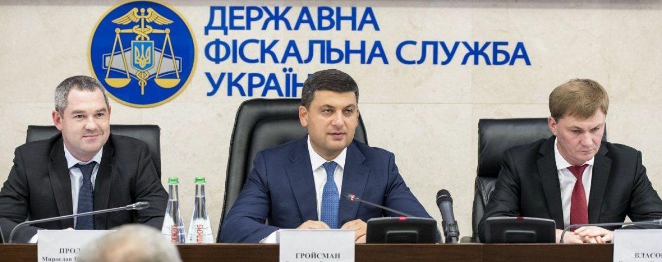 Продана отставка: ГФС снова возглавил подозреваемый в коррупции чиновник