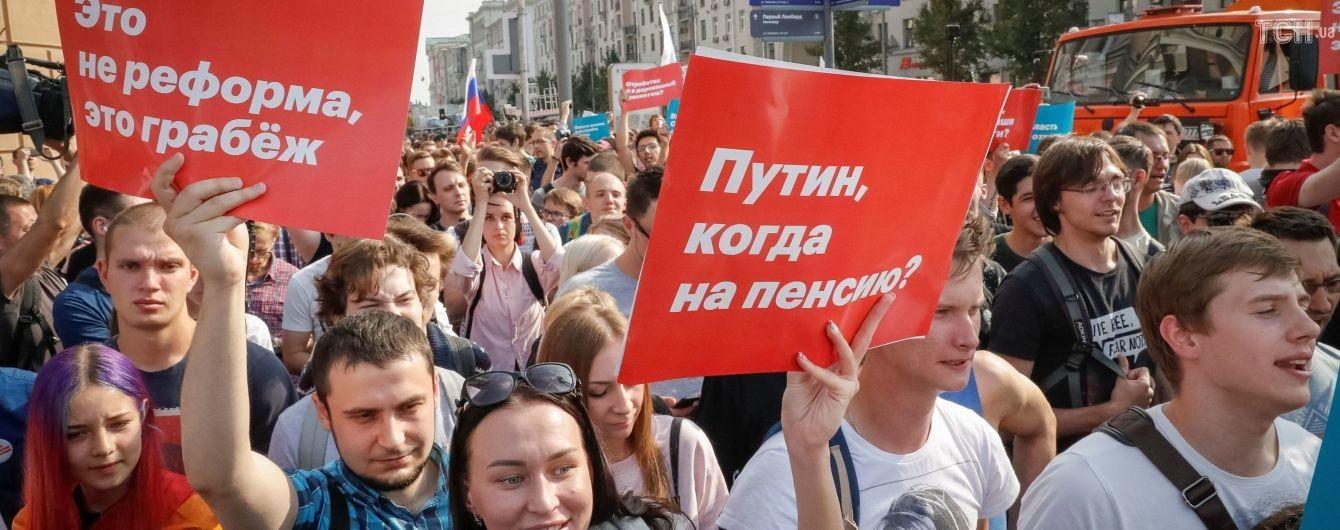 Протесты или выборы: в России в единый день голосования тысячи людей митинговали против пенсионной реформы