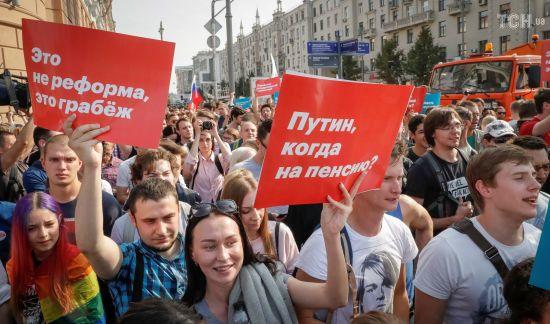Протести чи вибори: у Росії в єдиний день голосування тисячі людей мітингували проти пенсійної реформи