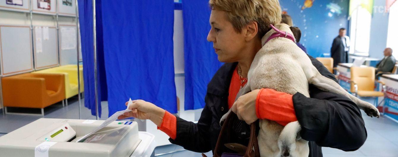 """Выборы в РФ: """"Единая Россия"""" победила, однако коммунисты укрепили позиции"""