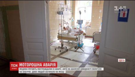 Медики спасают жизни пострадавших в жутком ДТП в Одессе