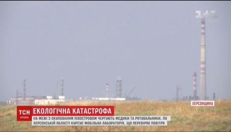 """Крымская оккупационная власть заявляет, что завод """"Титан"""" остановил свою работу"""