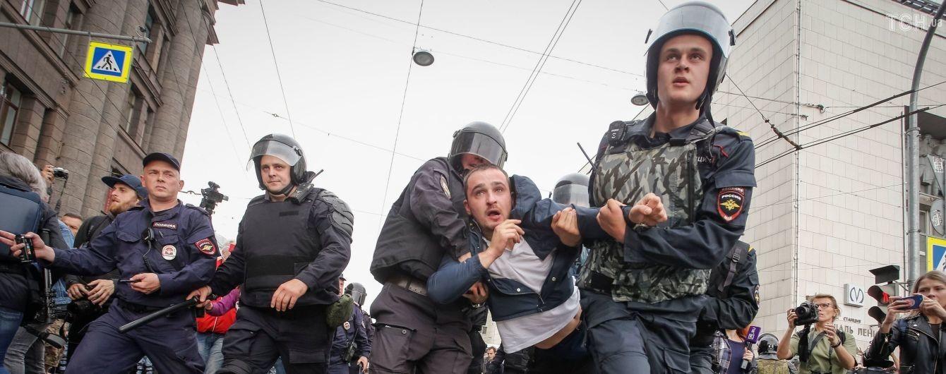 """Остановка работы завода """"Титан"""", жуткое ДТП в Одессе и протесты в России. Главные новости за выходные"""