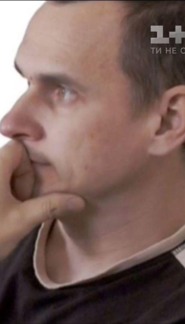 Олег Сенцов не збирається просити Путіна про помилування і продовжує голодування
