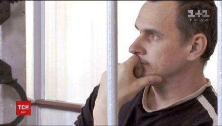 Олег Сенцов не собирается просить Путина о помиловании и продолжает голодовку