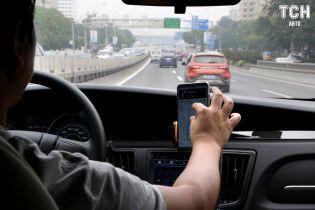 У китайських таксі будуть стежити за пасажирами