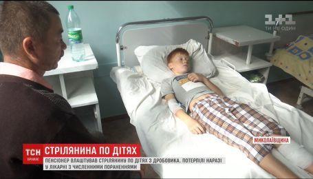 Чоловік відкрив вогонь по дітях на Миколаївщині