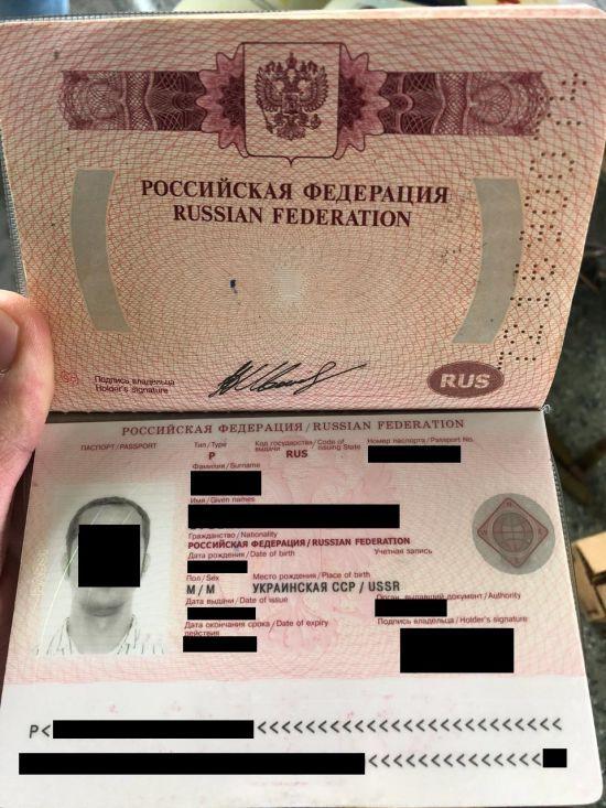 На кордоні спіймали росіянина який намагався завезти набої до України