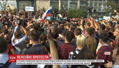 Протести в РФ: поліція затримала понад 800 активістів