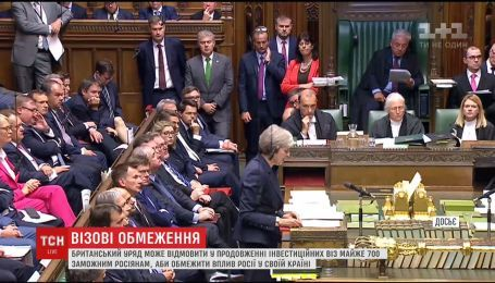 """Россияне могут потерять британские """"визы инвестора"""" из-за отравления Скрипалей"""