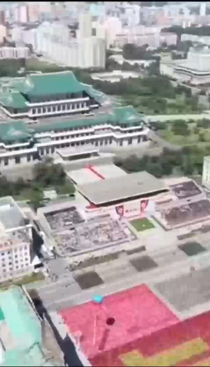 У Пхеньяні провели масштабний військовий парад з нагоди 70-річчя КНДР