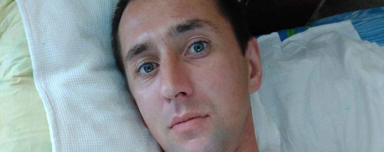 После нападения неизвестных Дмитрий нуждается в помощи