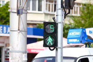 У Полтаві з'явились розумні світлофори