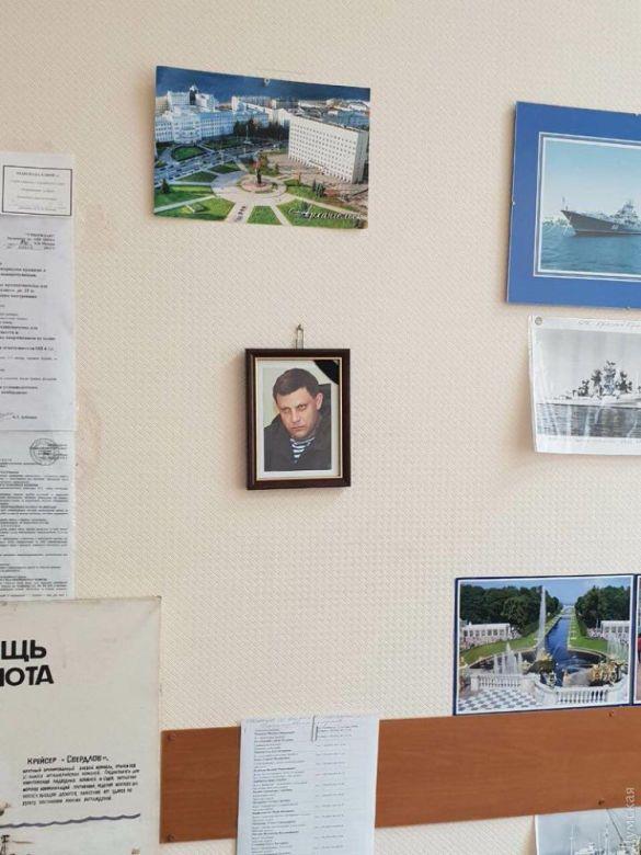 Захарченко на стіні
