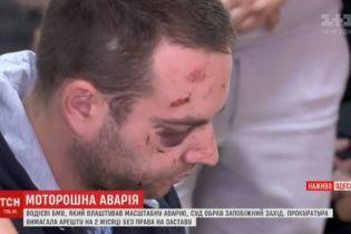 В Одессе водителя-гонщика взяли под арест на два месяца