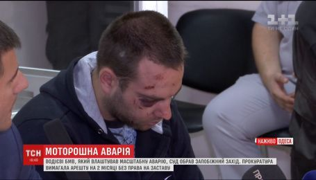 Суд избрал меру пресечения водителю, который стали причиной смертельного ДТП в Одессе