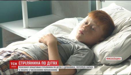 Хлопчик, який постраждав від кулі пенсіонера на Миколаївщині, розповів про пережите