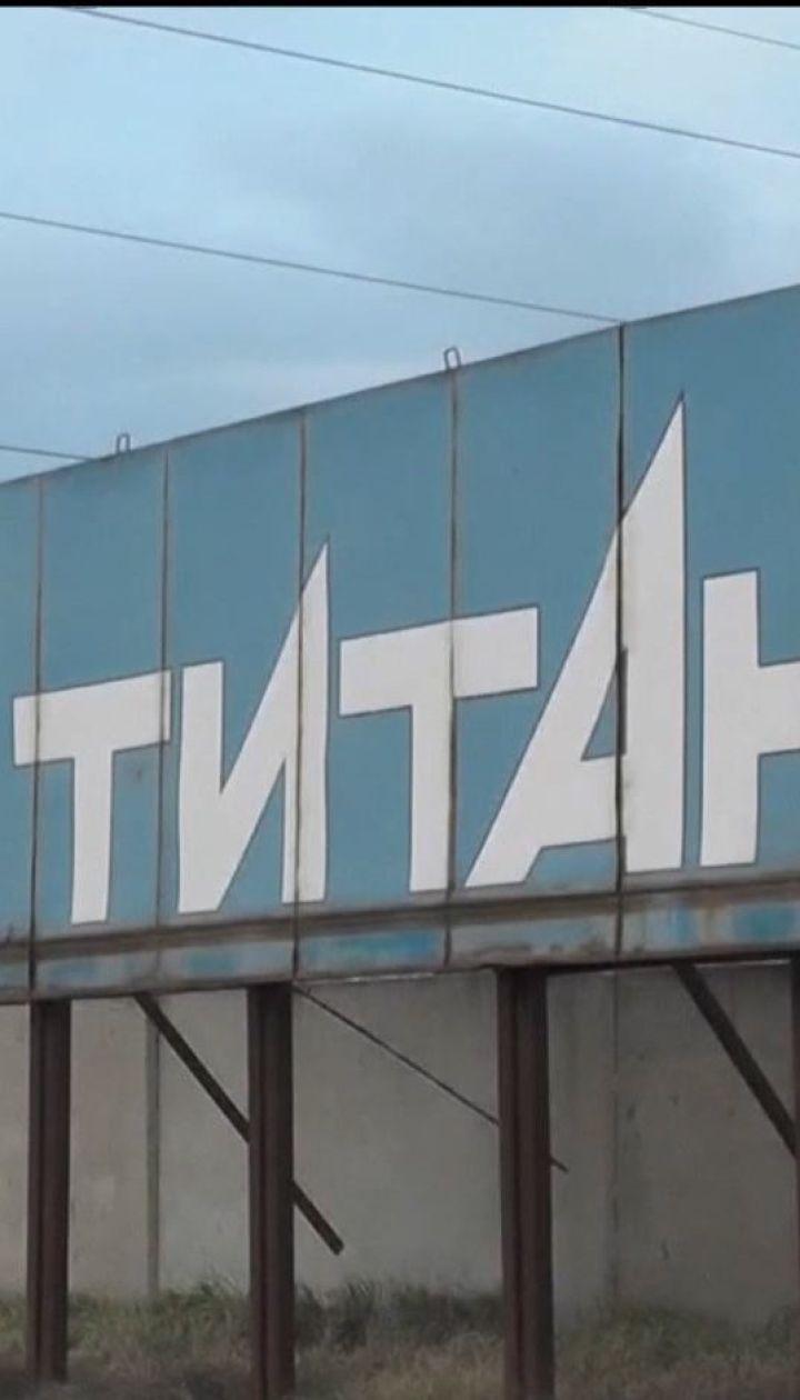 "Экс-работники ""Титана"" объяснили, из-за чего произошла химическая катастрофа на Титане"