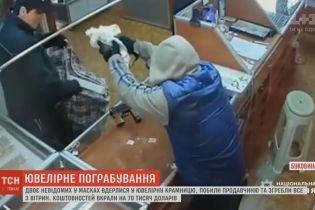 На Буковині шукають двох крадіїв, які зухвало обчистили ювелірку