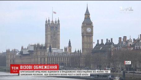 Лондон може відмовити у продовженні інвестиційних віз сотням багатіїв РФ –  The Guardian