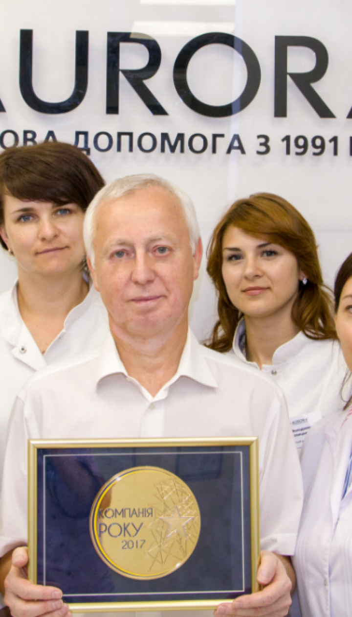 """Центр слухової реабілітації """"Аврора"""" визнано кращою компанією галузі слухової допомоги 2017 року"""