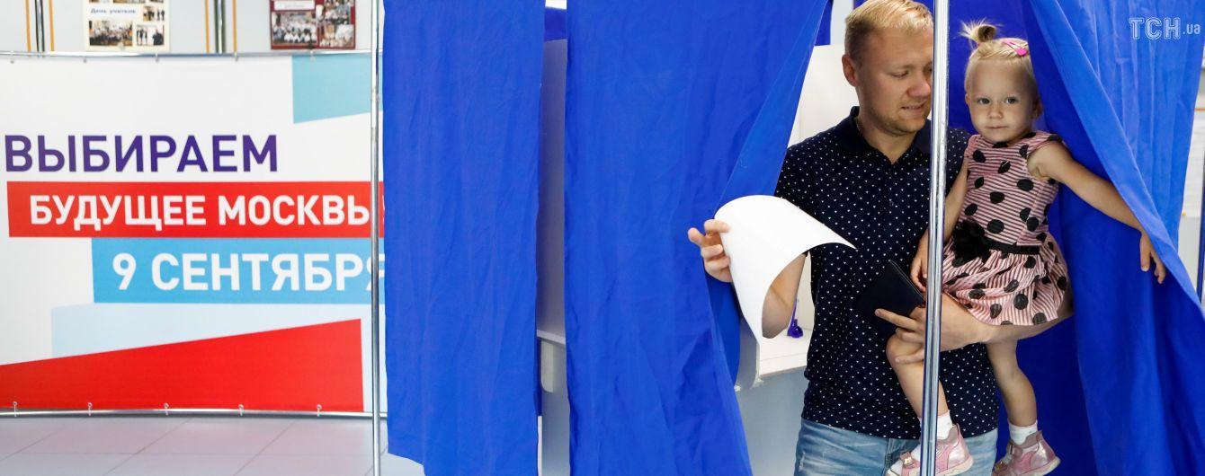"""У """"Єдиній Росії"""" пообіцяли """"кадрову чистку"""" через погані результати на виборах"""