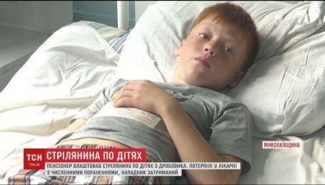 Из дробовика по детям. На Николаевщине пенсионер расстрелял троих малышей
