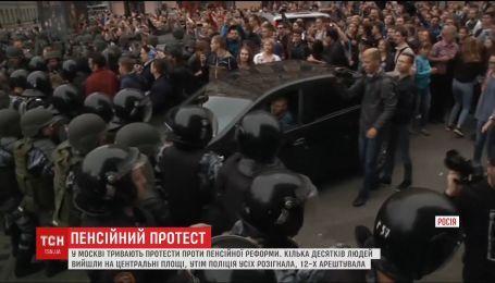 Бунтівна Москва. Десятки людей оголосили про безстрокові протести