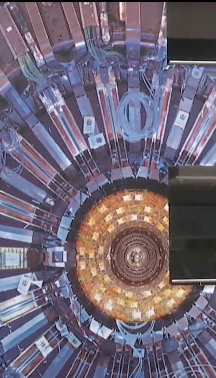 Адронному коллайдеру 10 років. Принцип роботи та головні розробки