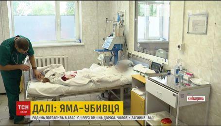 Столбняк наступает. На Киевщине зафиксировали заболевание инфекционной болезнью