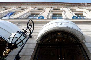 У паризькому готелі Ritz пограбували саудівську принцесу на 800 тисяч євро