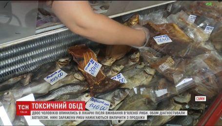 На Сумщине два человека попали в реанимацию из-за вяленой рыбы