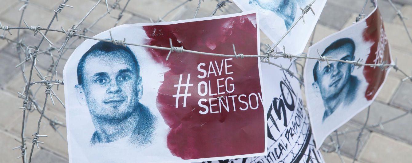 Як написати листа Сенцову та іншим українським політв'язням у Росії. Інструкція