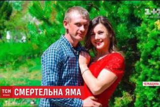 ДТП через дорогу в ямах: чоловік загинув, його вагітна дружина в лікарні, а дитина постійно скаржиться на біль