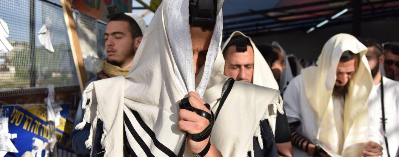 В Об'єднаній єврейській громаді України відреагували на погром біля могили рабина Нахмана