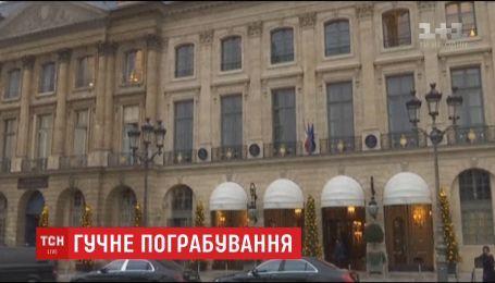 Саудовская принцесса заявила об ограблении в парижском отеле