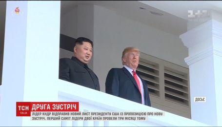 Кім Чен Ин запропонував Трампу знову зустрітися