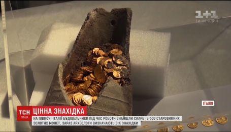 На севере Италии строители откопали кувшин с древними золотыми монетами