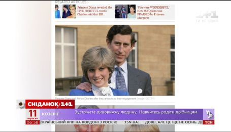 Особистий тренер принцеси Діани розповіла, що вона не хотіла розлучатися з принцом Чарльзом