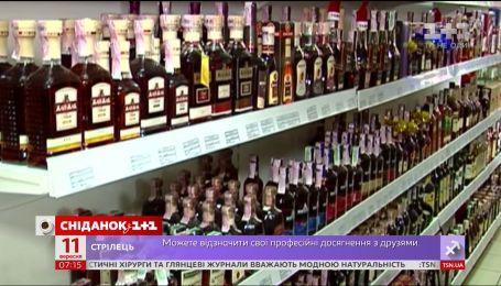 Чому українці залишаться без коньяку – економічні новини