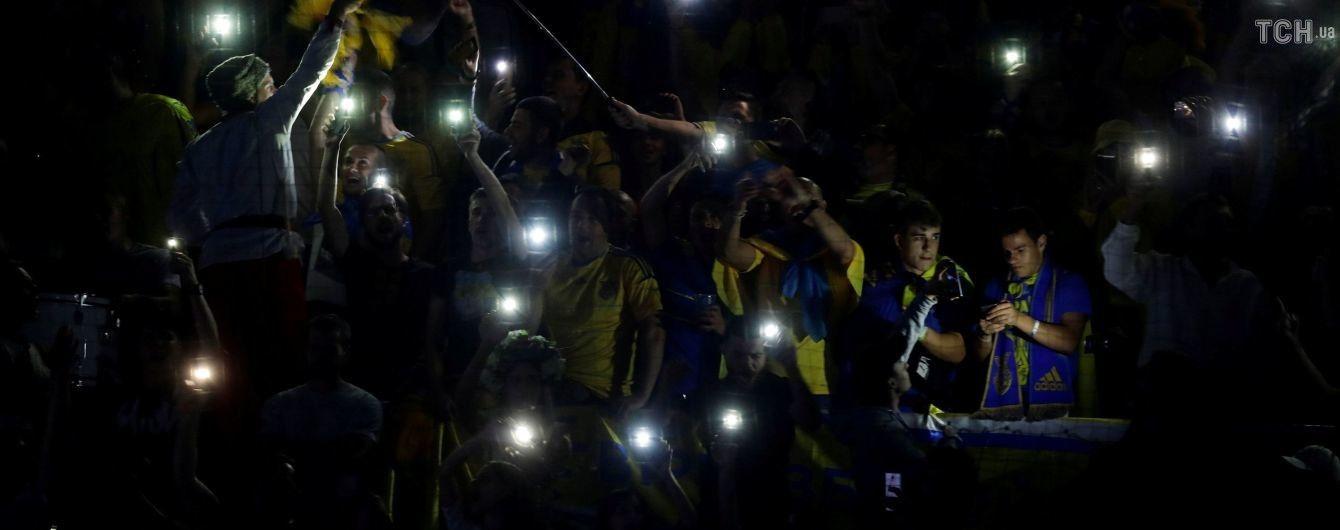 УЄФА відкрив справу щодо матчу Чехія - Україна через затримку матчу та фанатів