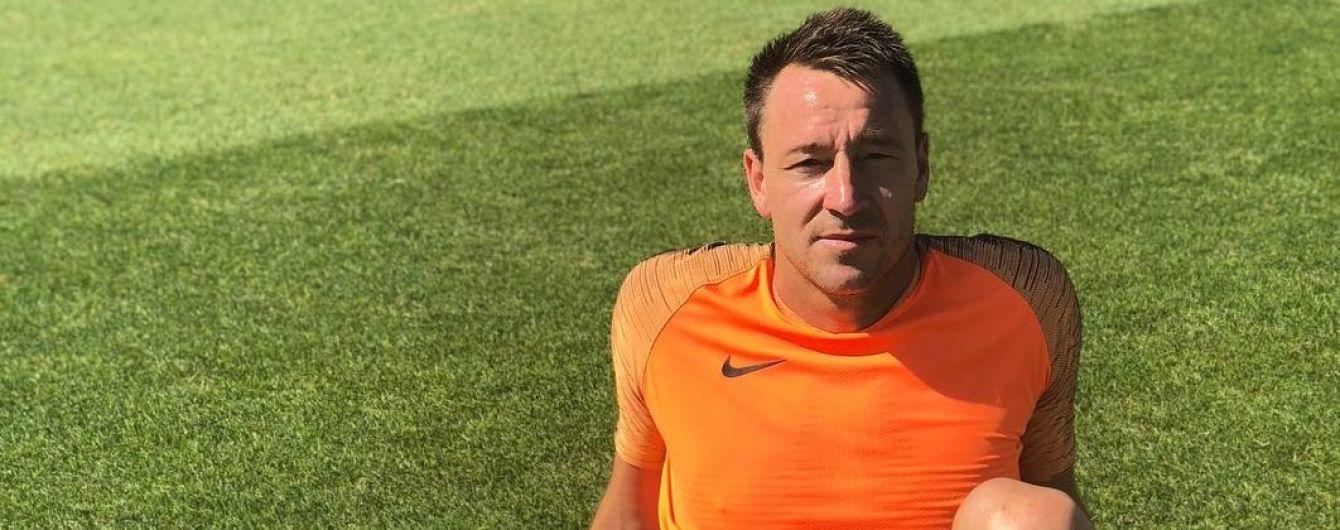 """Легенда """"Челси"""" стал помощником тренера в клубе Чемпионшипа"""