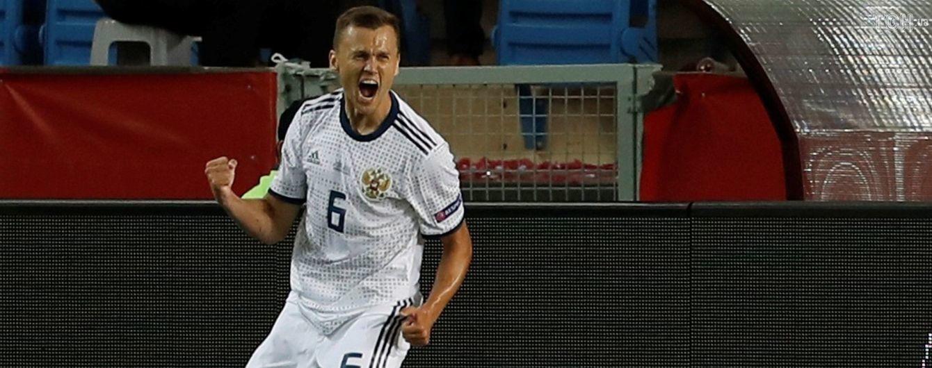Футболіста збірної Росії запідозрили у вживанні допінгу, розпочато розслідування