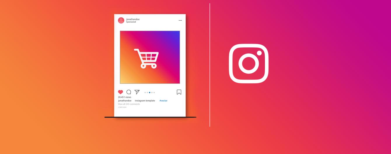 Альона Дегрік розповіла про те, навіщо Instagram запускає окремий додаток для шопінгу