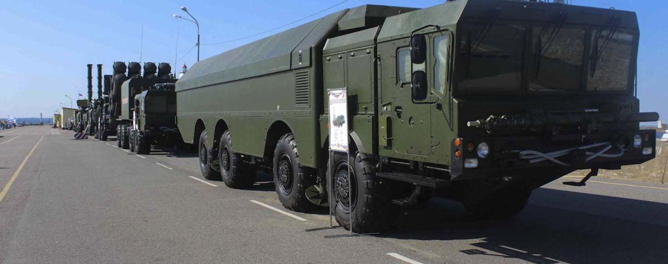 Россия стягивает к Арктике сверхзвуковые ракетные комплексы