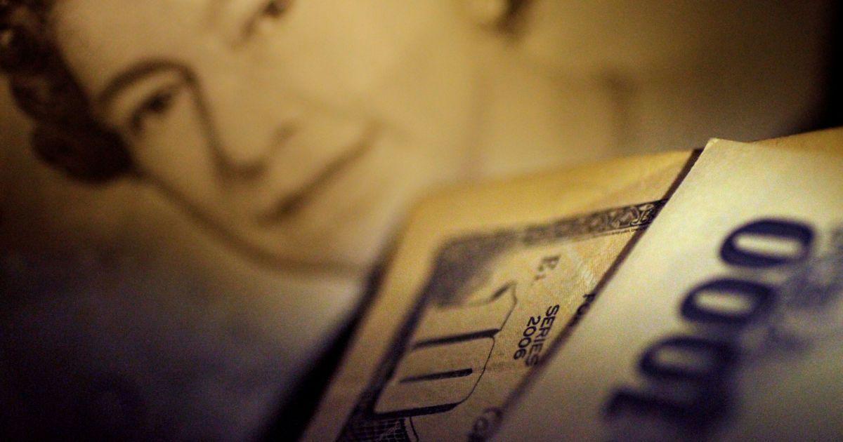 Сто самых богатых людей мира потеряли за два месяца 408 млрд долларов